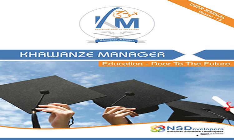 Khawanzi Manager (Institute ERP)
